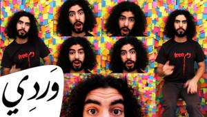 Alaa_wardi