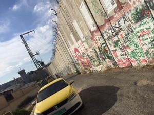 Separation_wall