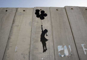 Banksy_sparation_wall2