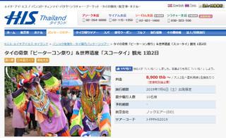 Web_page_4