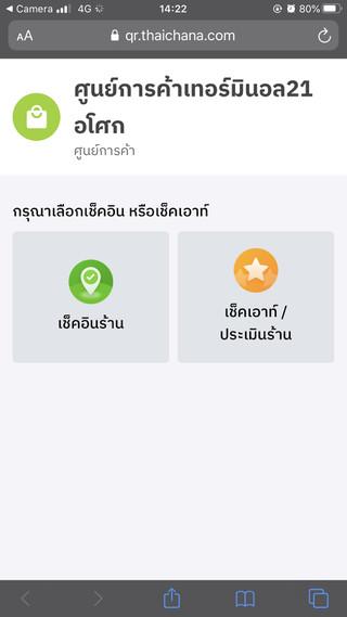 S__17145972_4