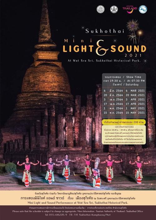 Sukhothaiminilightandsound20211