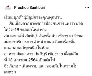 Img_20210423_091356