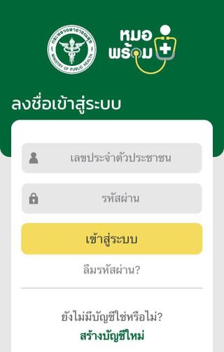 Screenshot_2021060413462175