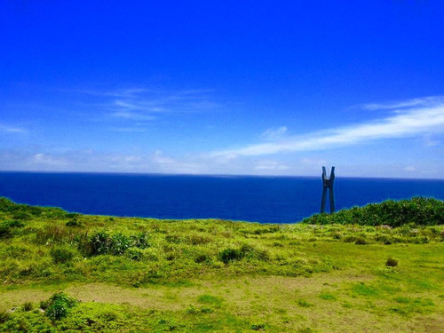 Tokunoshima