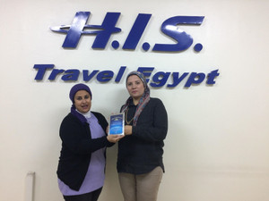 Guide_award