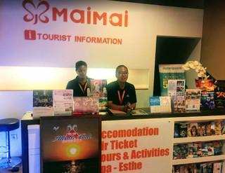 Mai_mai_lippo_mall