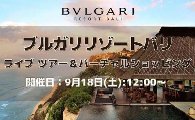 Burgari20210918