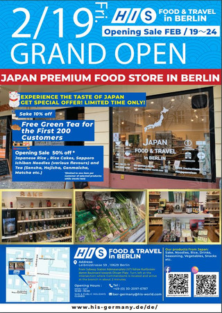 Berlin_branch_sale