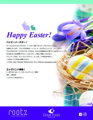 Easter_jap