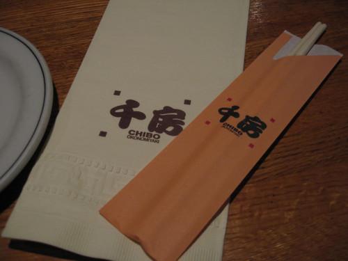 Yuki_023_2