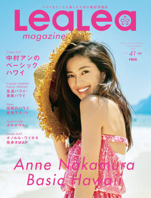 Capture_cover