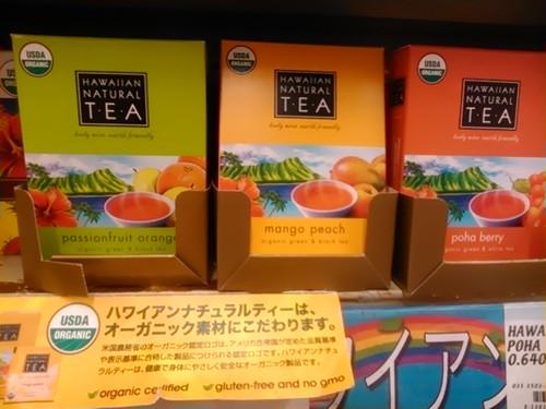 Tea_each
