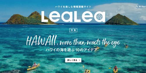 Lealea2