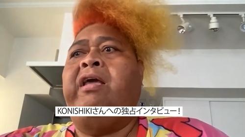 Kizunaloha_konishiki