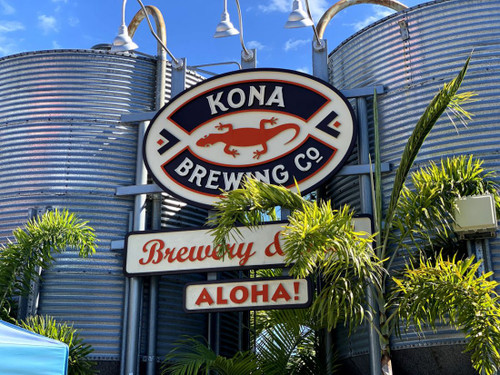 Konabrewing_factory