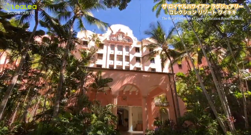 Royal_hawaiian_hotel