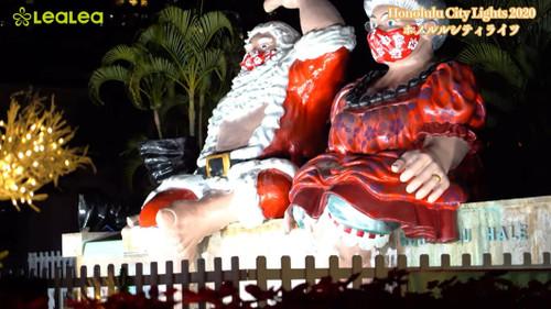 Honolulu_city_lights_2