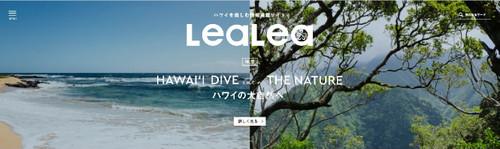 Lealeaweb