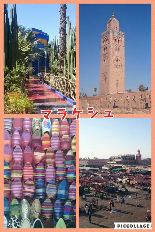 Morocco_14