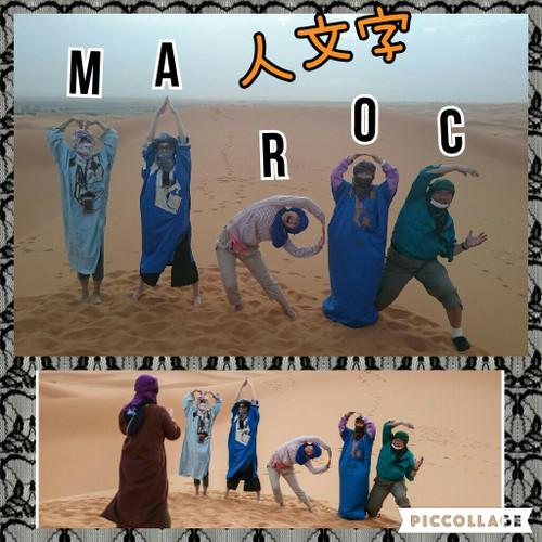 Morocco_9