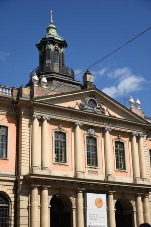 Nobel_prize_museum