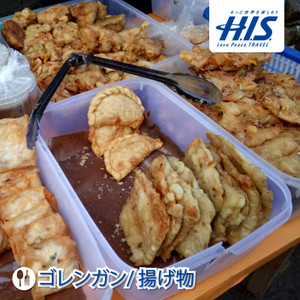 Blog_ramadanfood_gorengan