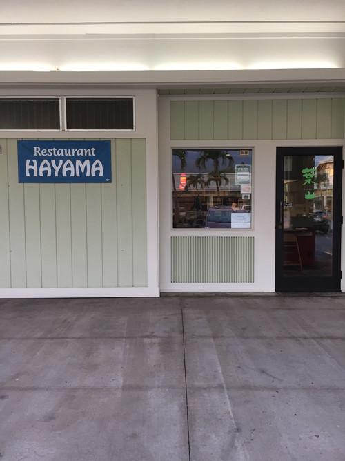 Hayama1