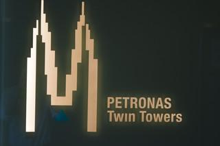 Petronas_twin_tower_08feb17_14