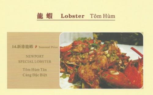 Lobster_menu