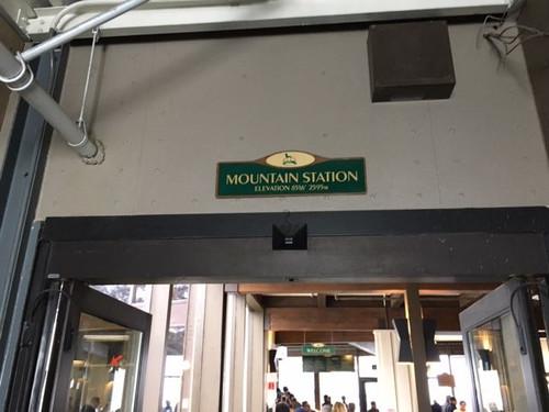 Mountaion_station