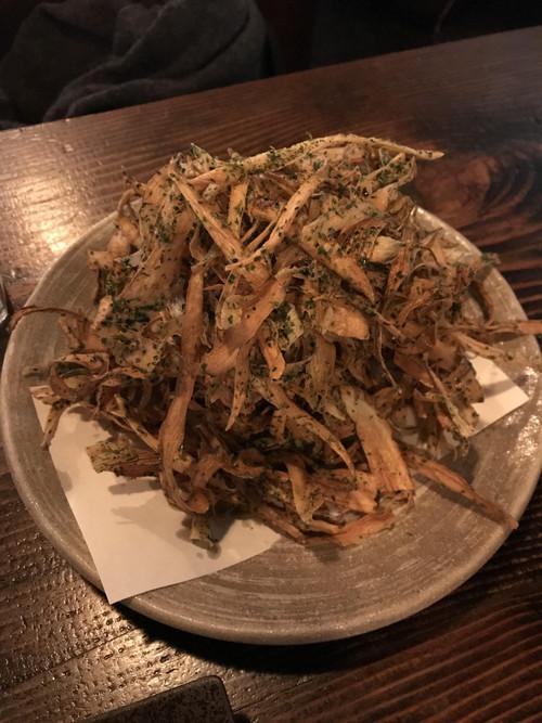 Fried_gobo_chips