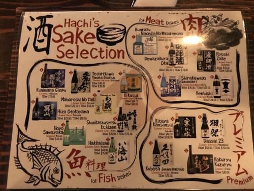 Sake_menu_2