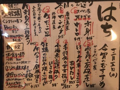 Todays_special_menu_2