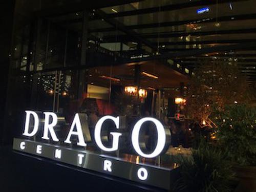Drago_1585