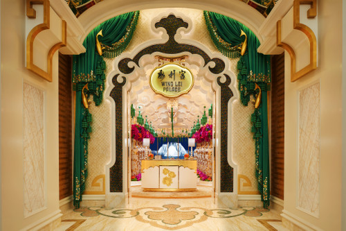 Wing_lei_palace_entrance_roger_davi