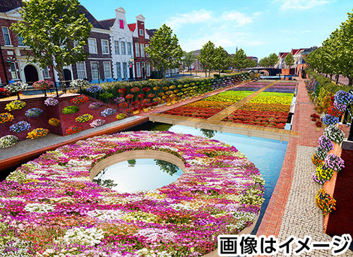 花の大運河