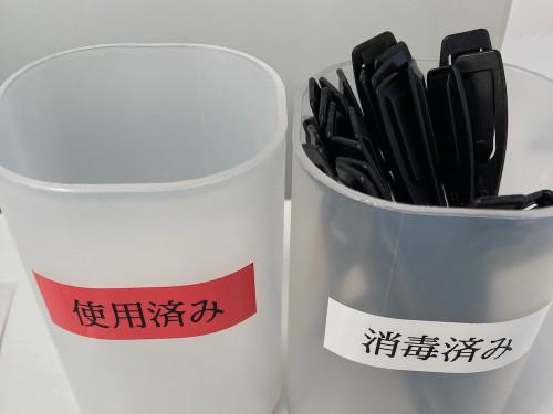 鉛筆も消毒済み