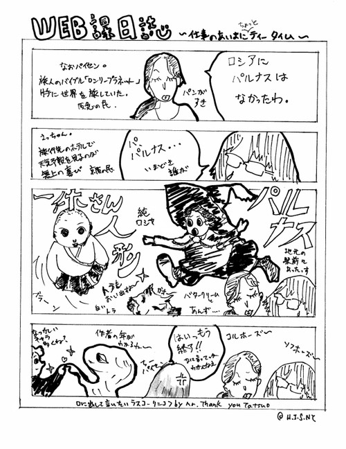 Scan0319