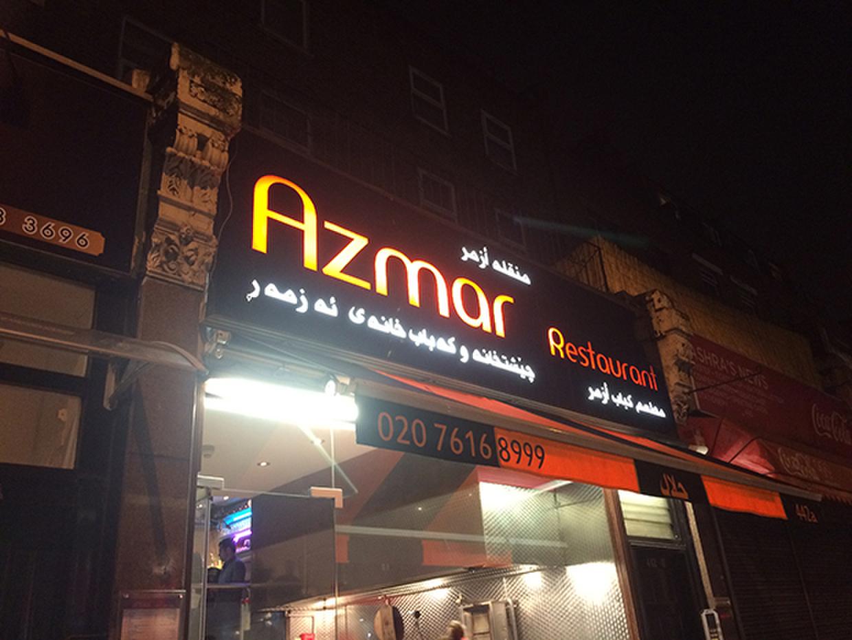 Azmar Restaurant Edgware Road