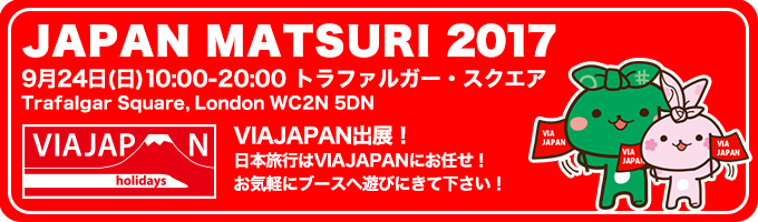 Japan_matsuri