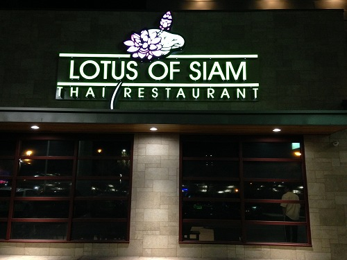 Lotus_of_siam