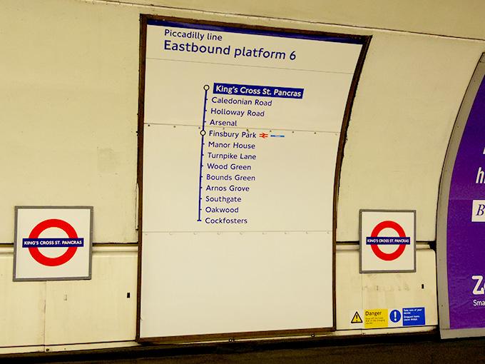 ロンドン観光ブログ-アーセナル ...