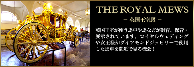 Royalmews_2