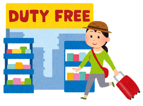 Shopping_duty_free
