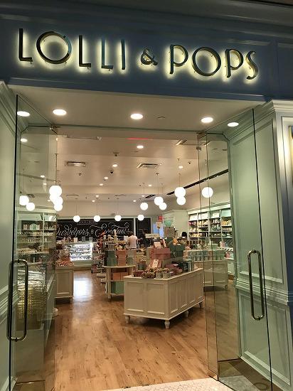 Lollipopfront