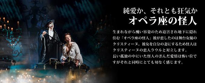 Theatre_opera_3