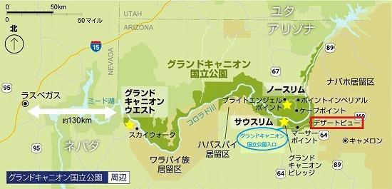 Map_desert_view_2