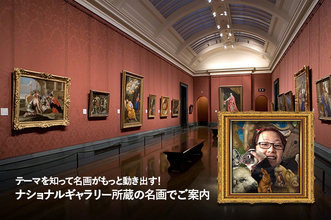 National_gallery_blog02