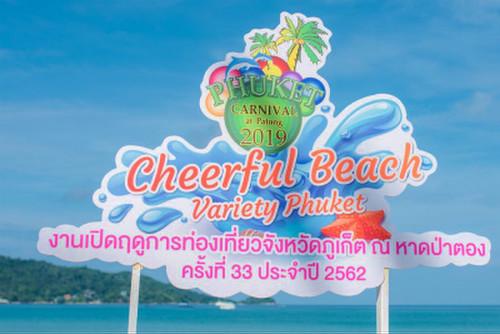 Phuket_carnival_at_paotng2019